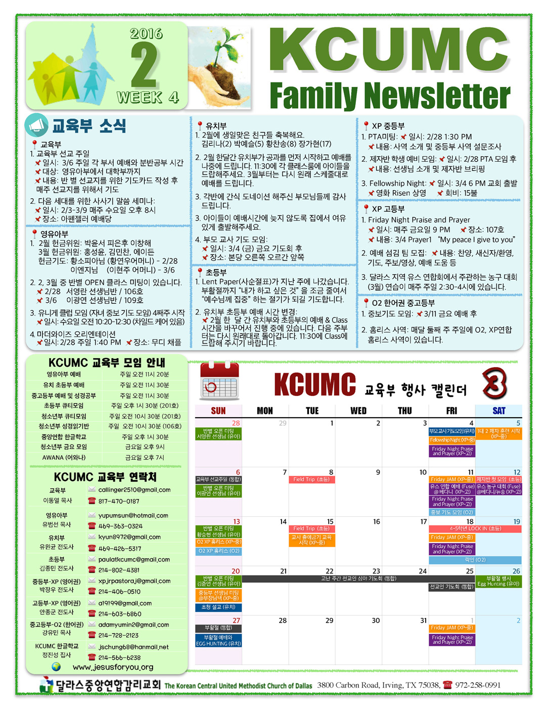 Newsletter-2.28_Page_1