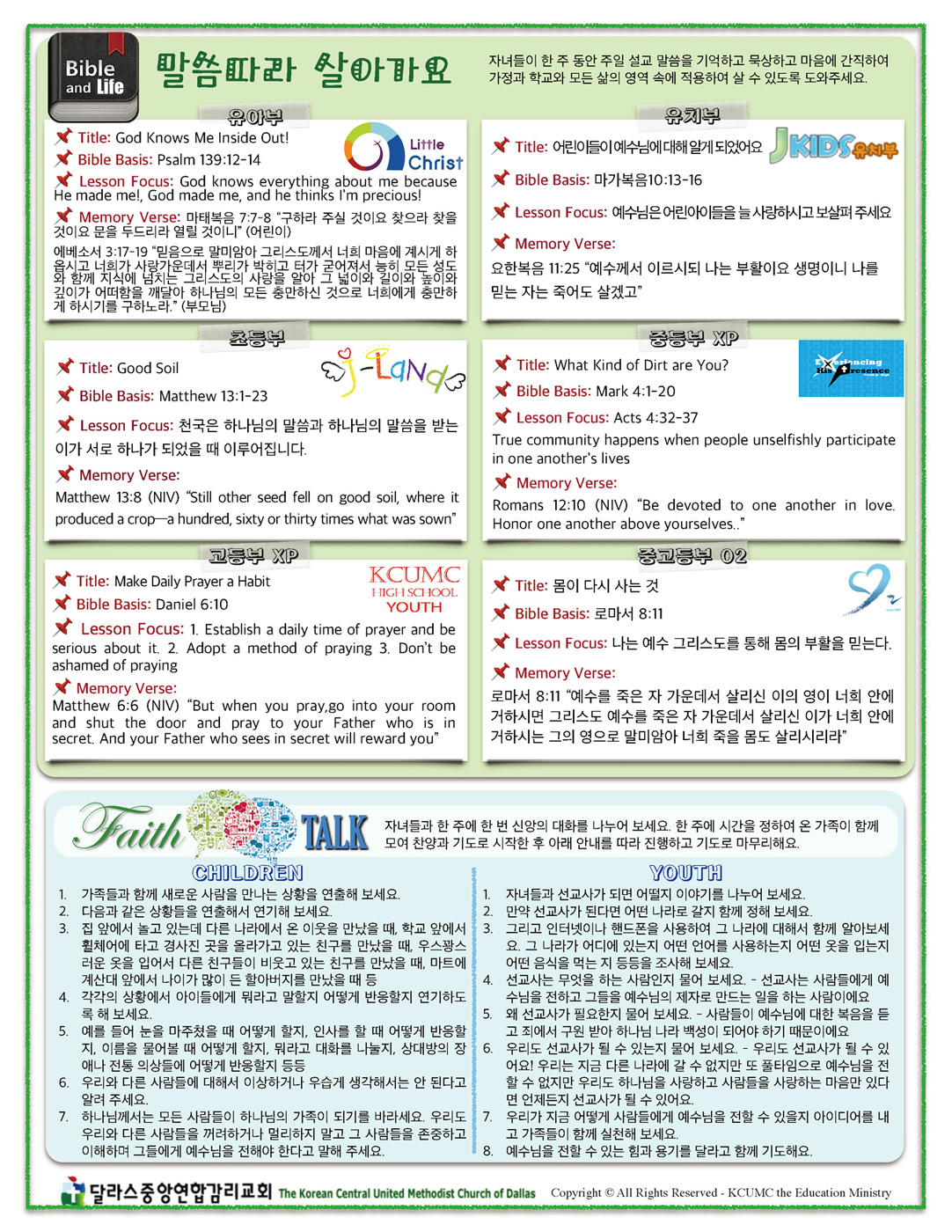 Newsletter-2.28_Page_2